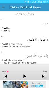 Surah Yaseen Mp3 English - náhled