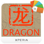 XPERIA™ Dragon Theme