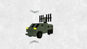 MPUV Radar