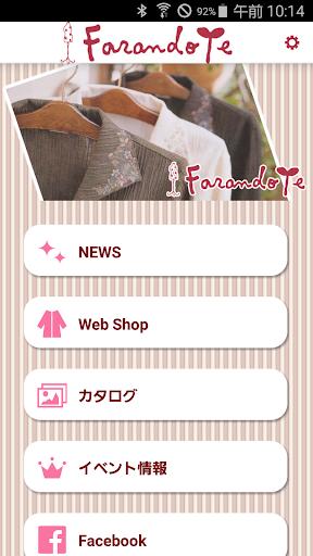 刺しゅう・パッチの手作り風なお洋服通販【Farandole】
