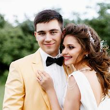 Wedding photographer Viktoriya Kompaniec (kompanyasha). Photo of 17.05.2017