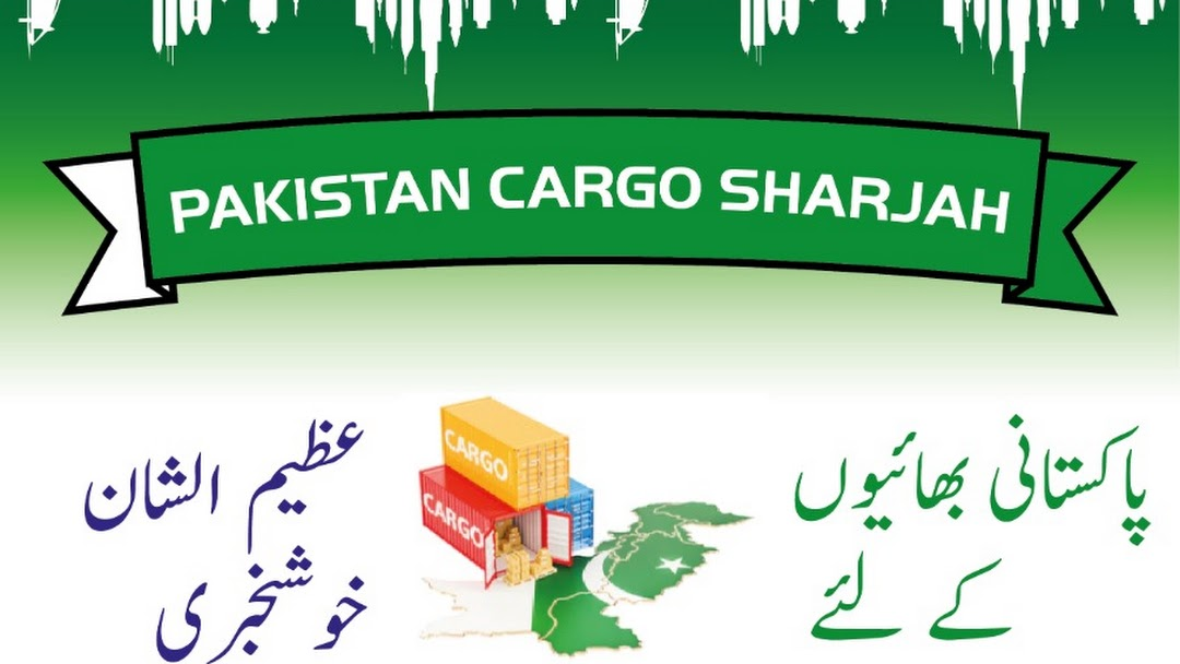 Pakistan cargo sharjah - Moving And Storage Service