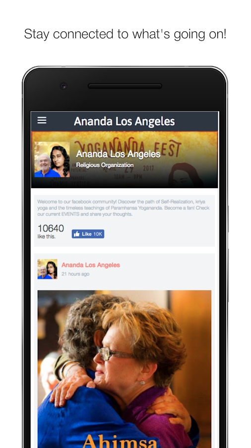 Ananda Los Angeles- screenshot