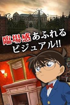 脱出ゲーム 名探偵コナン×CUBICROOM  推理&脱出のおすすめ画像3