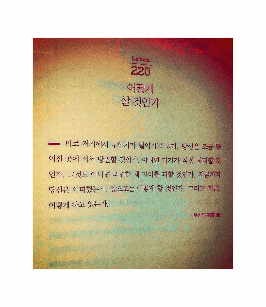 g-dragon 2019 instagram 2