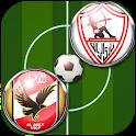 لعبة الدوري المصري 2021 ⚽🏆 icon
