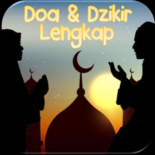 Doa & Dzikir Terlengkap 2017 offline