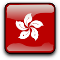 Hong Kong Jobs icon