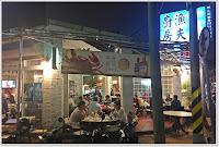 漁夫廚房海鮮餐廳