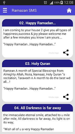 Ramazan SMS