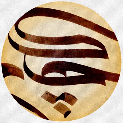 Chakaame avatar image