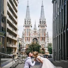 Wedding photographer Katya Angolova (angolova). Photo of 07.07.2017