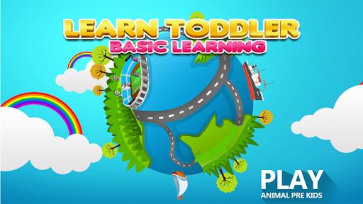 基本学習:幼児を学びます