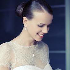 Wedding photographer Veronika Glazunova (GlaMstudio). Photo of 08.11.2013