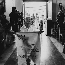 Wedding photographer Marco Cuevas (marcocuevas). Photo of 15.04.2018