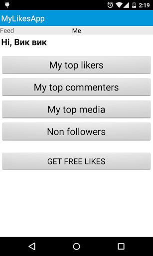 ML - Instagram likes
