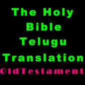 The Telugu Holy Bible OT