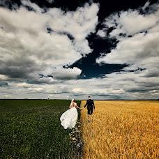 婚礼摄影师Donatas Ufo(donatasufo)。03.09.2018的照片