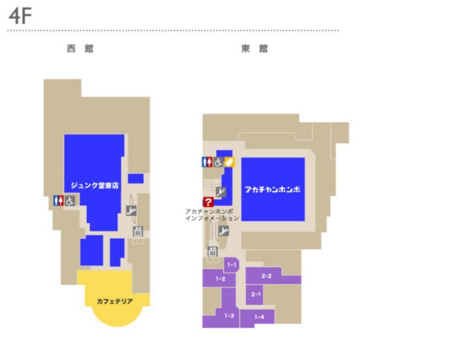 O015.【アクタ西宮】4Fフロアガイド170421版.jpg