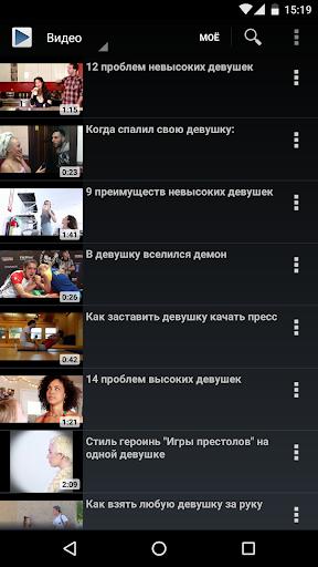 音樂必備免費app推薦|ВК2 Музыка и Видео из ВК線上免付費app下載|3C達人阿輝的APP
