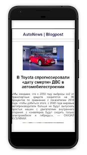 Auto News RT - náhled