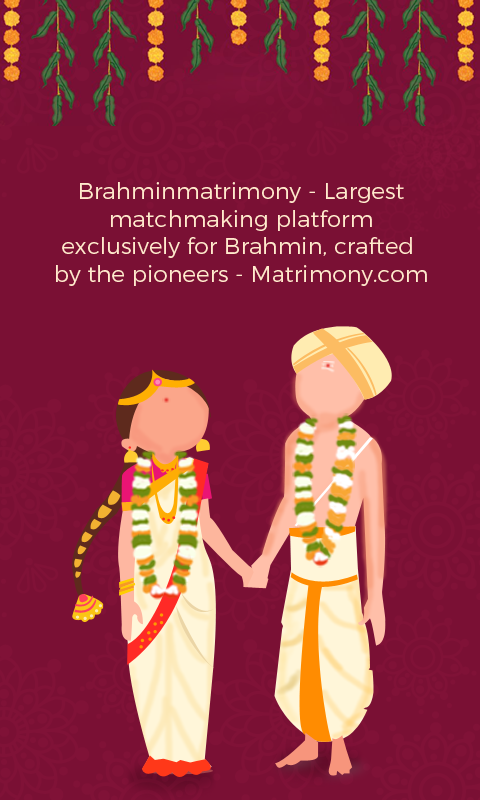 BrahminMatrimony - The No. 1 choice of Brahmins- screenshot