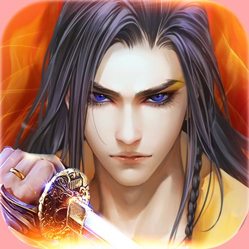 劍影九州-唯美仙俠動作手遊 file APK for Gaming PC/PS3/PS4 Smart TV