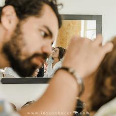 Wedding photographer Jeyson Becerra (jeysonbecerra). Photo of 11.05.2017