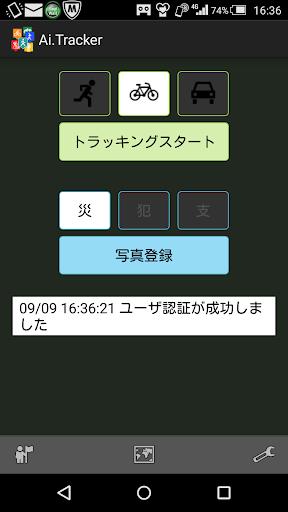 Ai.Tracker 8 Windows u7528 2