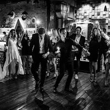 Wedding photographer Ivan Mironcev (mirontsev). Photo of 25.06.2018