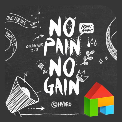 No Pain No Gain LINEランチャー テーマ 個人化 LOGO-玩APPs