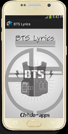 BTS - Lyrics
