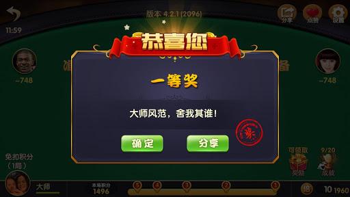u5355u673au6597u5730u4e3b-u771fu4ebau667au80fdu61c2u914du5408  gameplay | by HackJr.Pw 4
