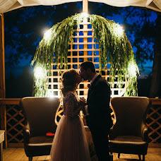 Wedding photographer Aleksandr Sinelnikov (sachul). Photo of 12.08.2016