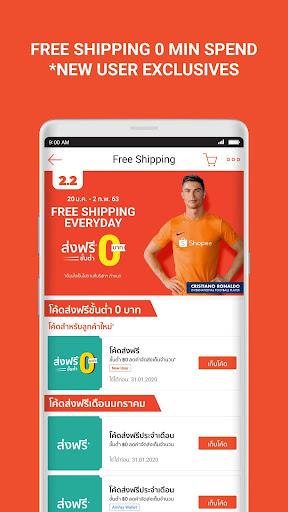 Shopee 2.2 Cashback Sale screenshots 4