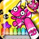 핑크퐁! 색칠놀이 Download on Windows