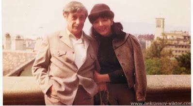 Photo: Виктор Некрасов и бывшая киевлянка Жанна Павлович, Лозанна, сентябрь 1974