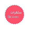 Stickers icon