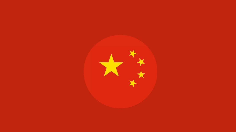 Watch China women's national football team live