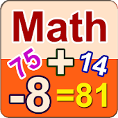 Math Games : Plus Minus Number