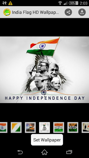 India HD Wallpaper