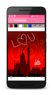 How to get Eid Greetings patch 1.2 apk for pc