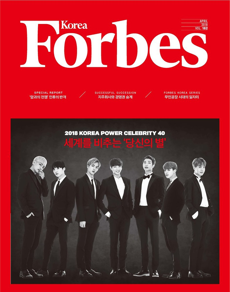 forbes-korea-april-2018-bts-cover
