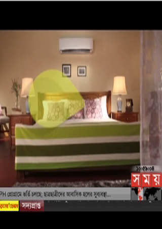 All In One Bangla Tv Channel screenshot 6