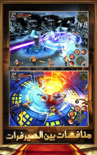 u062eu0627u062au0645 u0627u0644u062au0646u064au0646 - Dragon Ring 1.0.2 screenshots 7