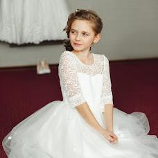 Wedding photographer Aleksandr Arkhipov (Arhipov2998). Photo of 17.03.2018
