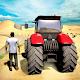 Farming Tractor Simulator 2019