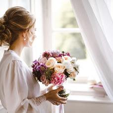 Wedding photographer Yulya Pushkareva (feelgood). Photo of 05.07.2018