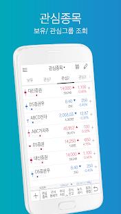 대신증권 CYBOS Touch (계좌개설 겸용) - náhled