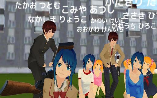 School Out Simulator 0.0.09ba screenshots 9